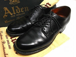 オールデン / ALDEN MIL SPEC PLAIN TOE 6.5